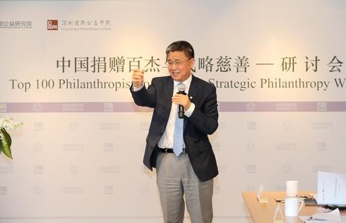 中国亿元捐赠与战略慈善发展报告在京发布