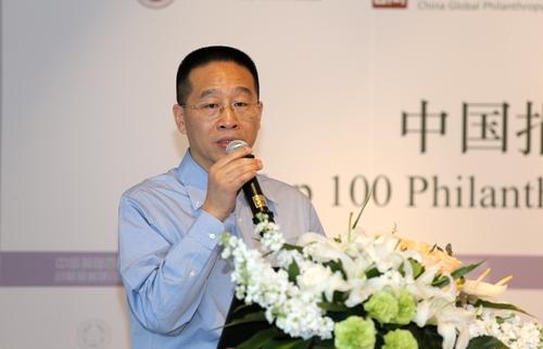 國際公益學院助理院長、北京師范大學教授傅昌波主持研討會