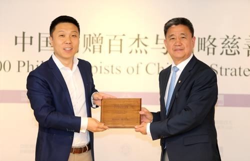 """牛根生家族被评为""""中国战略慈善典范"""""""