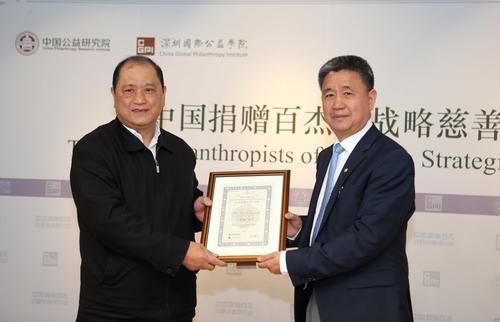 2016 年度中國捐贈百杰10 強代表