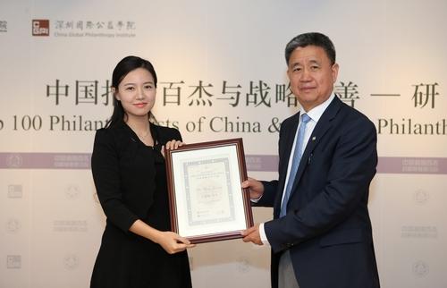 2016 年度中國捐贈百杰10 強代表1