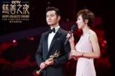 黄晓明当选CCTV年度慈善人物