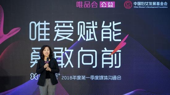 """3. 中国妇女发展基金会副秘书长张建岷表示""""唯爱·妈妈+ 幸福赋能计划""""第一阶段调研让""""赋能""""变得更有依据和针对性"""