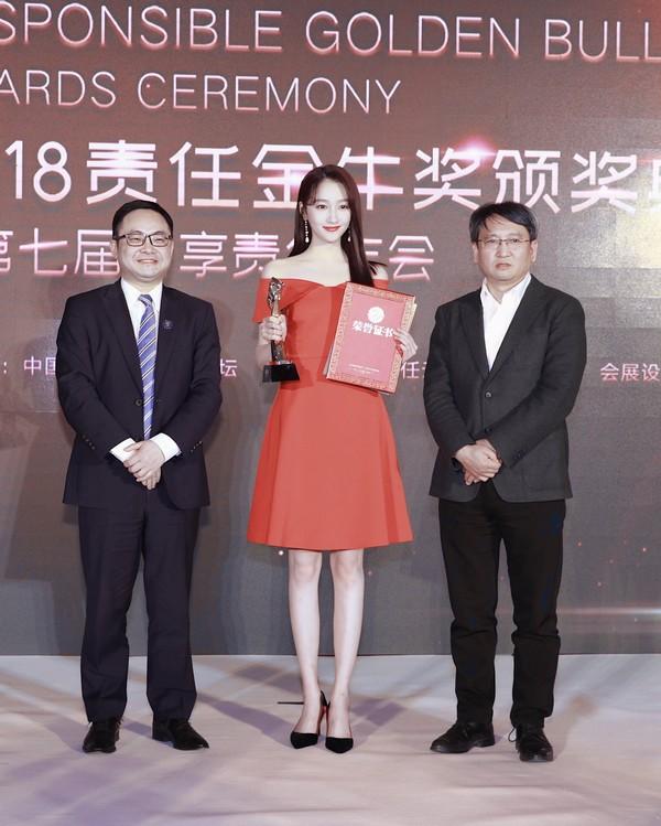 关晓彤获中国明星社会责任奖 热心公益传播正能量