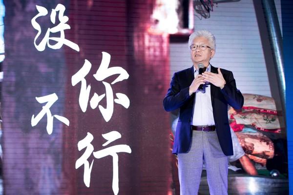1、爱茉莉太平洋中国总裁高祥钦先生