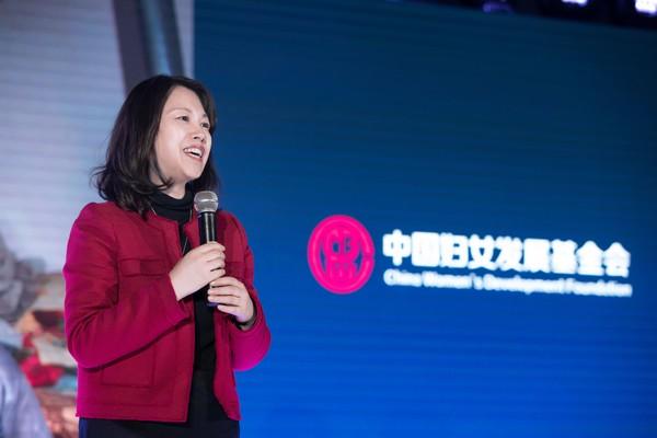 2、中国妇女发展基金会秘书长张建岷女士