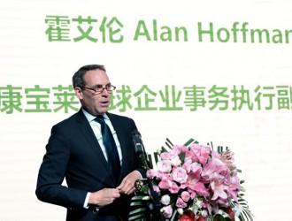 康宝莱中国2018-2019年度企业社会责任报告发布