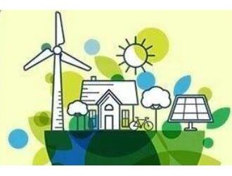 关于加快能源领域新型标准体系建设的指导意见