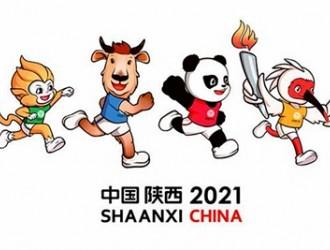十四运会和残特奥会赛会志愿者在陕西招募完成